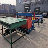 Buy cheap 3-6mm automatic mesh welding machine from wholesalers