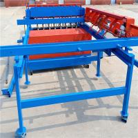 Buy cheap The vertical wire moves the pendulum wire machine from wholesalers
